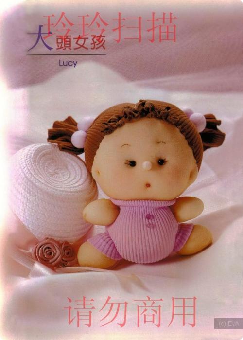 Кукла пупсики из чулка