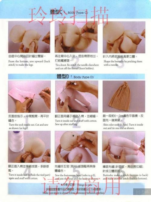 Куклы из капроновых носок пошаговая инструкция