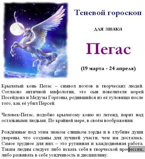 Астрологи утверждают, что у многих представителей того или иного знака зодиака существует свой идеальный образ они много где бывают, поэтому любая беседа оказывается очень интересной и познавательной.