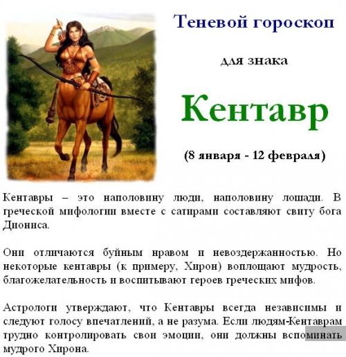 http://eva-lution.ru/uploads/images/00/00/03/2013/06/26/27d421.jpg