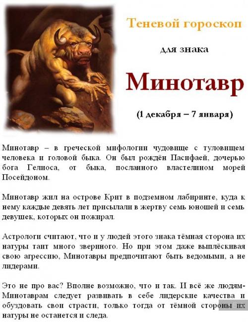 http://eva-lution.ru/uploads/images/00/00/03/2013/06/26/334da1.jpg