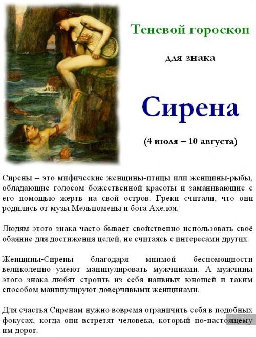 http://eva-lution.ru/uploads/images/00/00/03/2013/06/26/3c1ad2.jpg