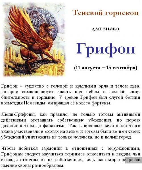 http://eva-lution.ru/uploads/images/00/00/03/2013/06/26/438146.jpg