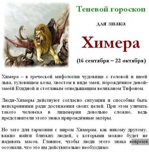 http://eva-lution.ru/uploads/images/00/00/03/2013/06/26/564c8a.jpg