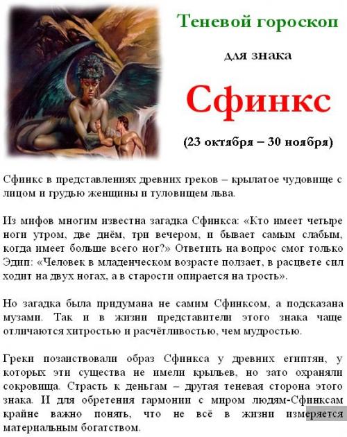 http://eva-lution.ru/uploads/images/00/00/03/2013/06/26/6108a5.jpg