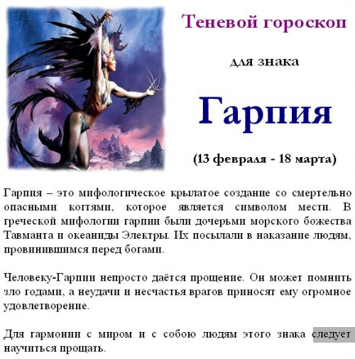 http://eva-lution.ru/uploads/images/00/00/03/2013/06/26/862401.jpg