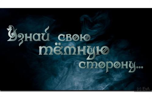 http://eva-lution.ru/uploads/images/00/00/03/2013/06/26/8a291e.jpg