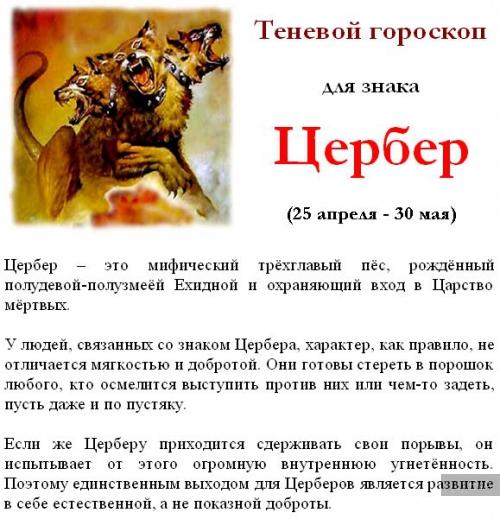 http://eva-lution.ru/uploads/images/00/00/03/2013/06/26/95def0.jpg