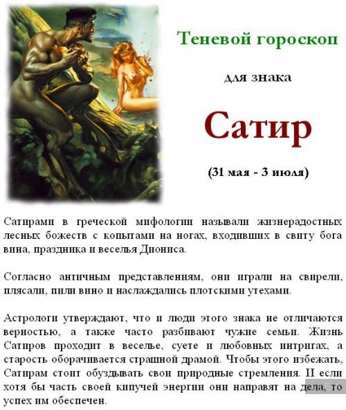 http://eva-lution.ru/uploads/images/00/00/03/2013/06/26/e9666b.jpg