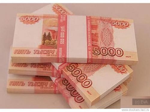 деньги, много денег, ритуал для привлечения денег, как наколдовать много денег,