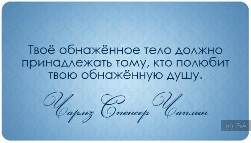 http://eva-lution.ru/uploads/images/00/00/03/2014/05/25/c12e5c.jpg