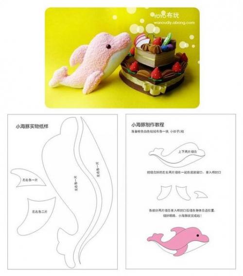 Выкройки игрушек своими руками дельфин