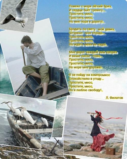 Красивые стихи про море - fo
