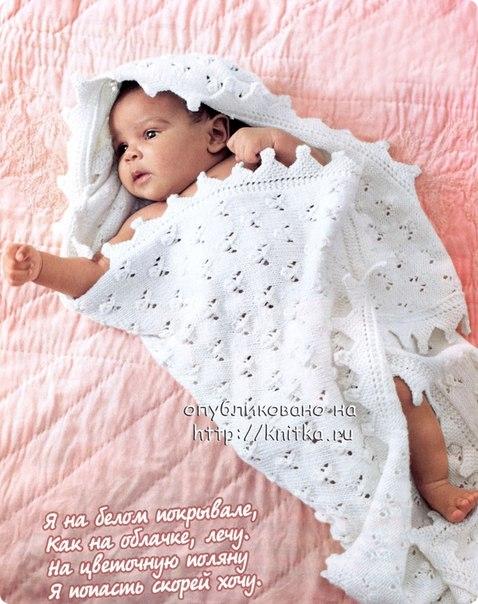 Схема вязания пледа для новорожденного